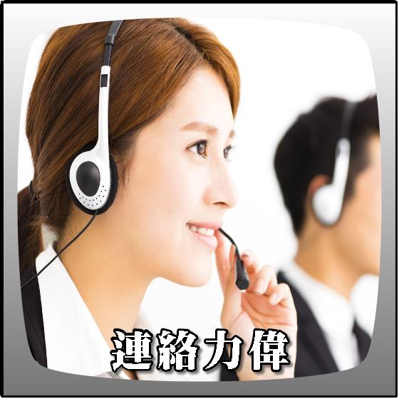 <br>連絡力偉<br><br>歡迎來電洽詢或加Line詢價<br><br>網站除了大圖上的電話外<br><br>皆可以手機按電話直接撥號<br><br>力偉給您最優最專業的服務